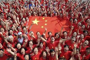Китайское высшее образование