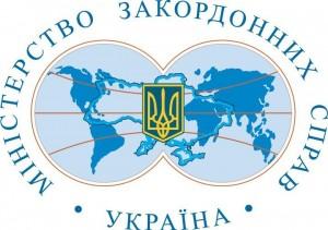 МЗС-Украины-300x211